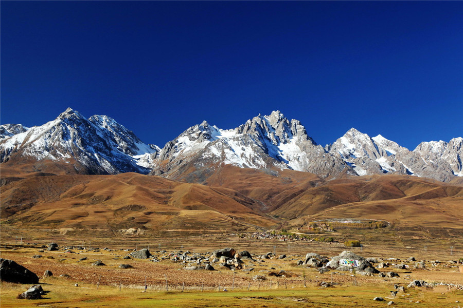 Chola Mountains in Garze, Sichuan