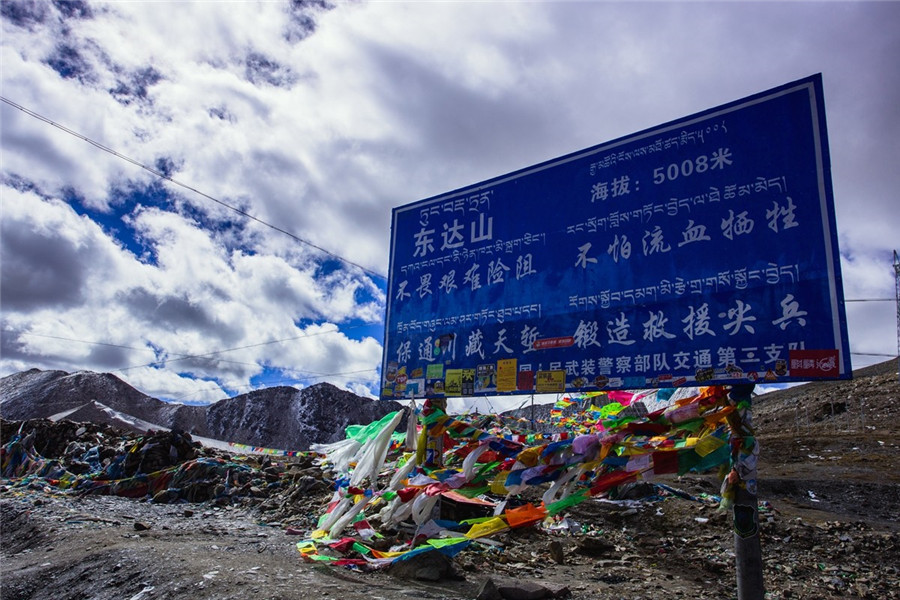 Dongda Mountain in Zogang County, Chamdo