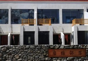 Grand Canyon Qiyuan Tribe Hotel in Mainling County, Nyingchi