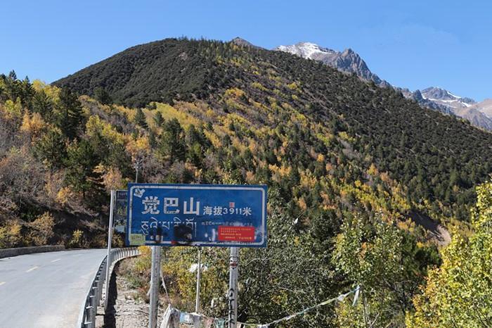 Jueba Mountain in Zogang County, Chamdo