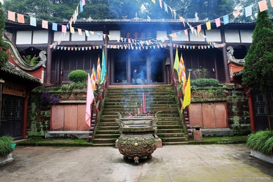 Sanyan Ethnic Tourist Area in Gonjo County, Chamdo