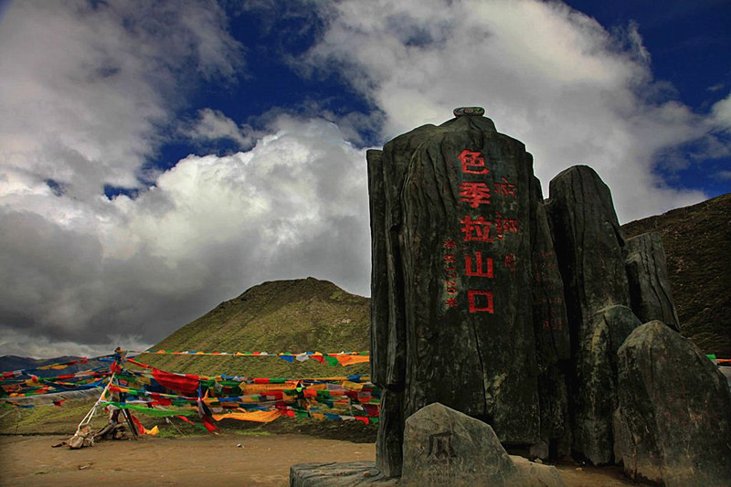 Segyi La Mountain in Bayi District, Nyingchi