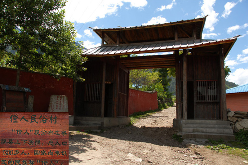 Shaqiong Village in Zayu County, Nyingchi