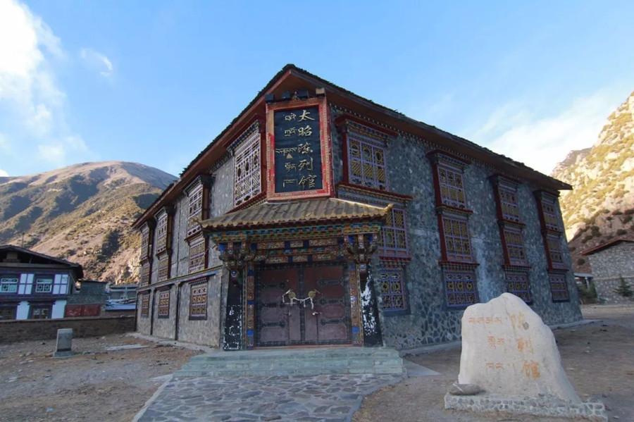 Taizhao Exhibition Hall in Gongbogyamda County, Nyingchi