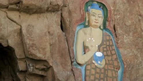The Buddhist Cliff Carvings in Kangmar County, Shigatse