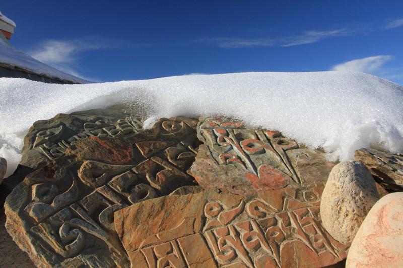 Tholing Monastery in Zanda County, Ngari Tibet