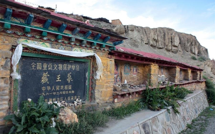 Srong bTsan sGam Po Tomb in Qonggyai County, Lhoka (Shannan)