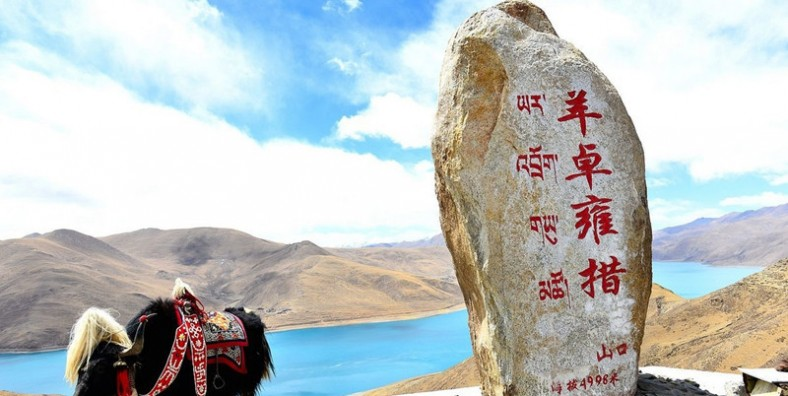 6 Days Central Tibet Culture Small Group Tour